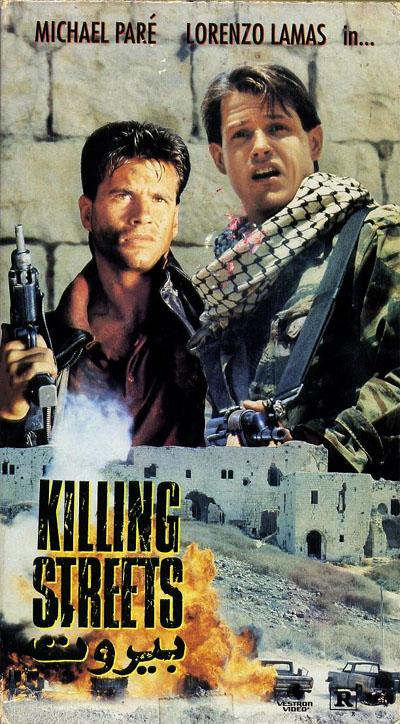 Killing Streets - Улицы смерти