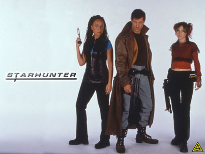 Starhunter - Звездный охотник